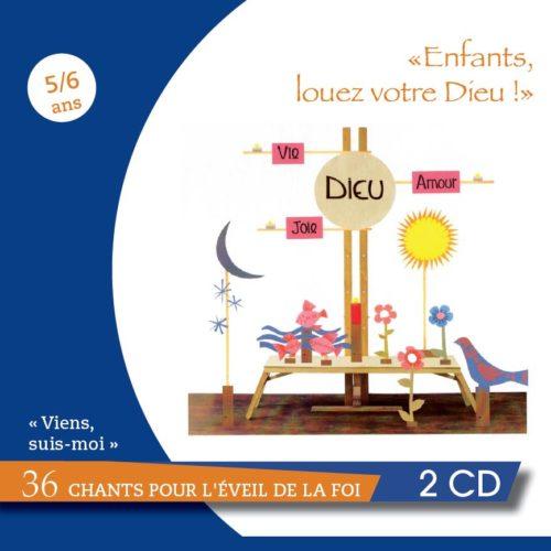 VSM0 Eveil CD